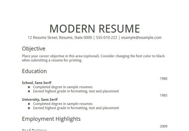 Sample Resume Objectives – Resume Examples