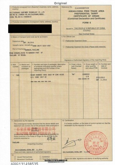 Form E Certificate of Origin to our client - Shijiazhuang Sunpower ...