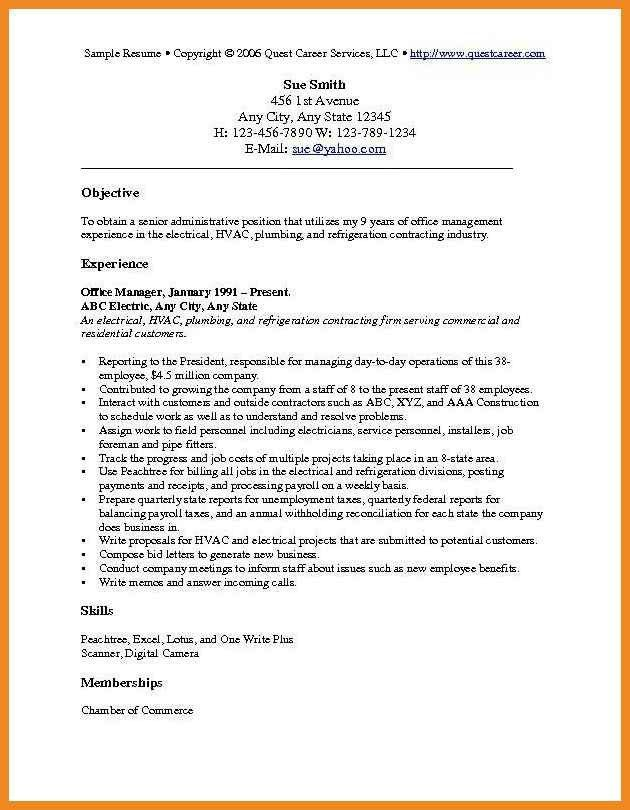 account executive resume objectives resume sample free resume ...