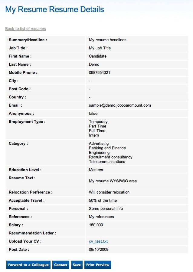 Application Resume | free excel templates