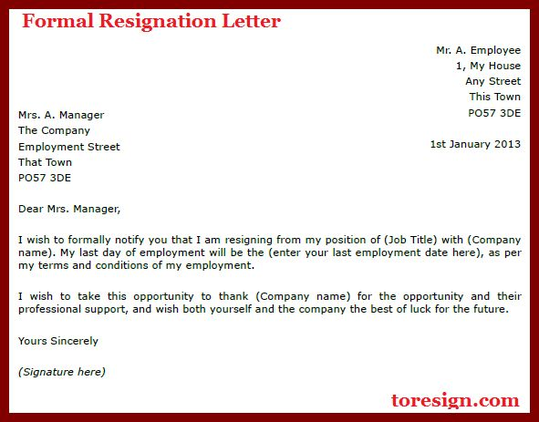 10 best images of 3 months notice resignation letter 1 month. free ...