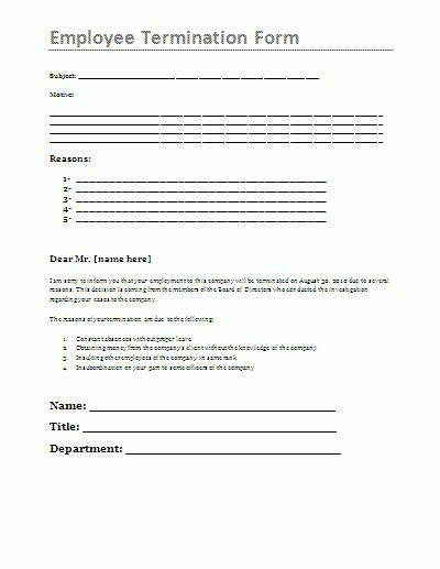 Employee Termination Form | A to Z Free Printable Sample Forms