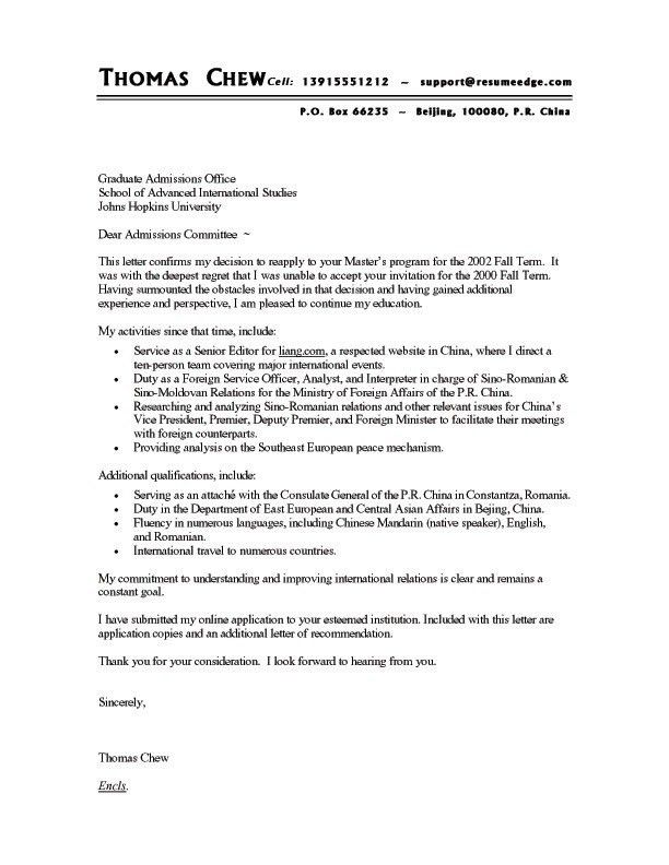How To Make A Resume And Cover Letter | Template Idea