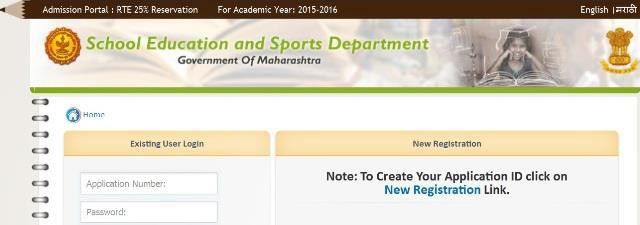 How to submit application for RTE online schools admissions Mumbai ...