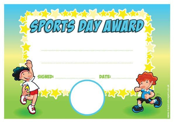 Personalised Certificates for Schools | Sports Award for Sports ...