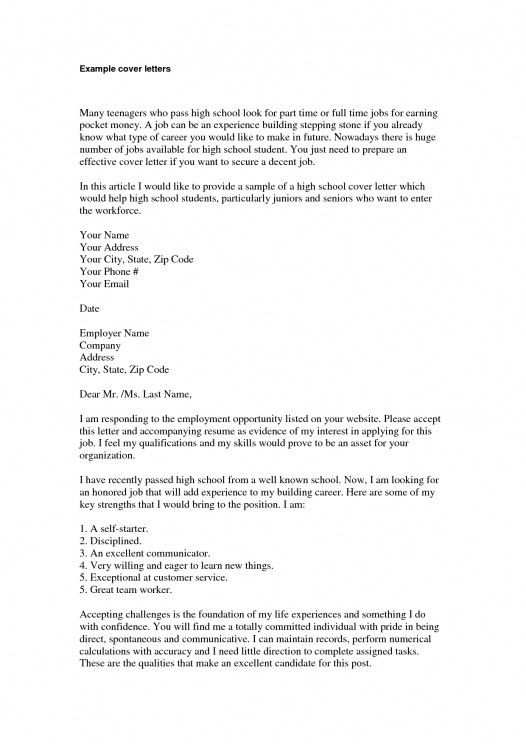 cover letter high school students