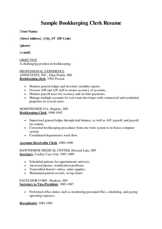 11 Book Keeping Resume Resume bookkeeper resume with quickbooks ...