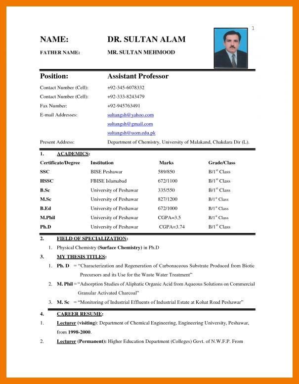 6+ bio data sample for job | mailroom clerk