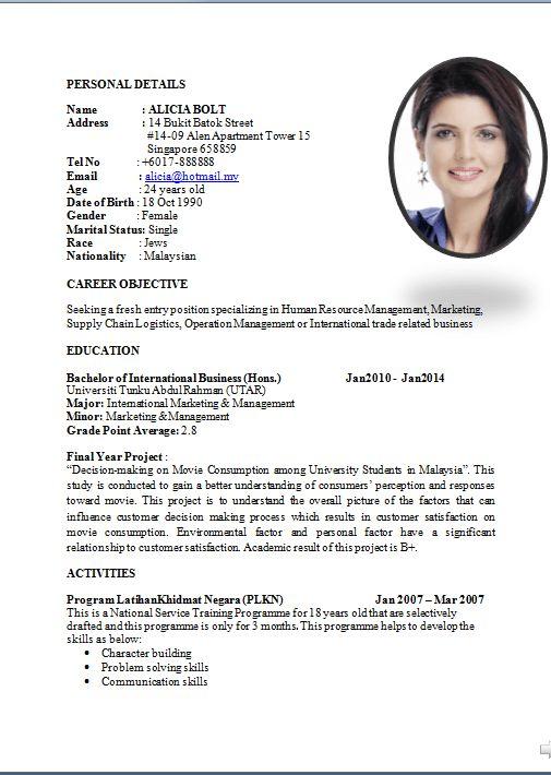 Sample Resume Cv Free Cv Template Curriculum Vitae Template