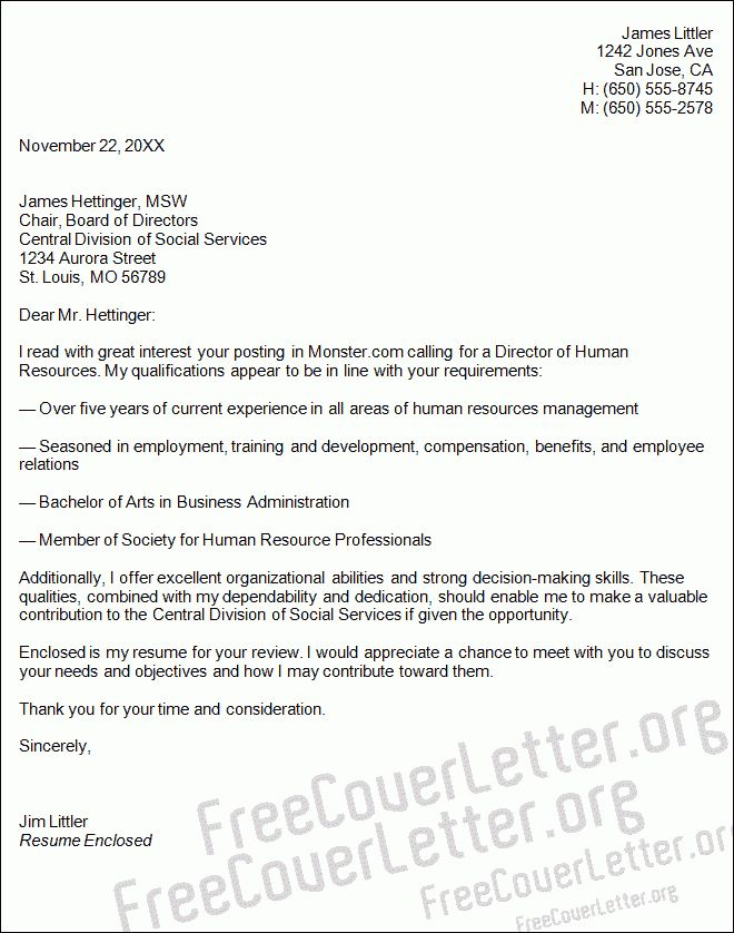 Cover Letter for a Human Resources Position Career Rush Blog ...
