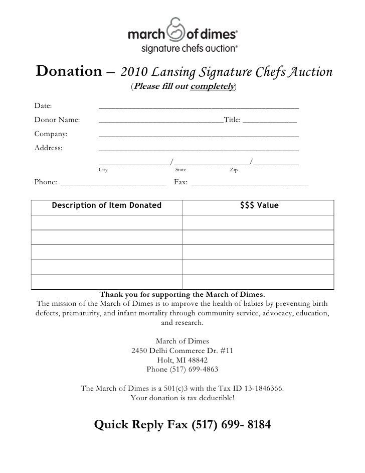 Chef's Auction - Donation form