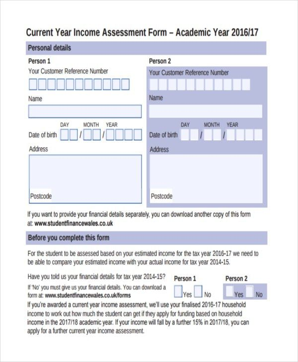 Income Assessment Form [Template.billybullock.us ]