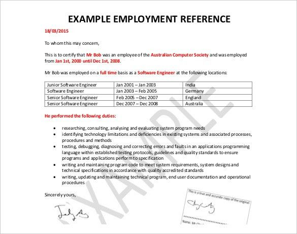 Sample Employee Reference Letter Format - Shishita-world.com