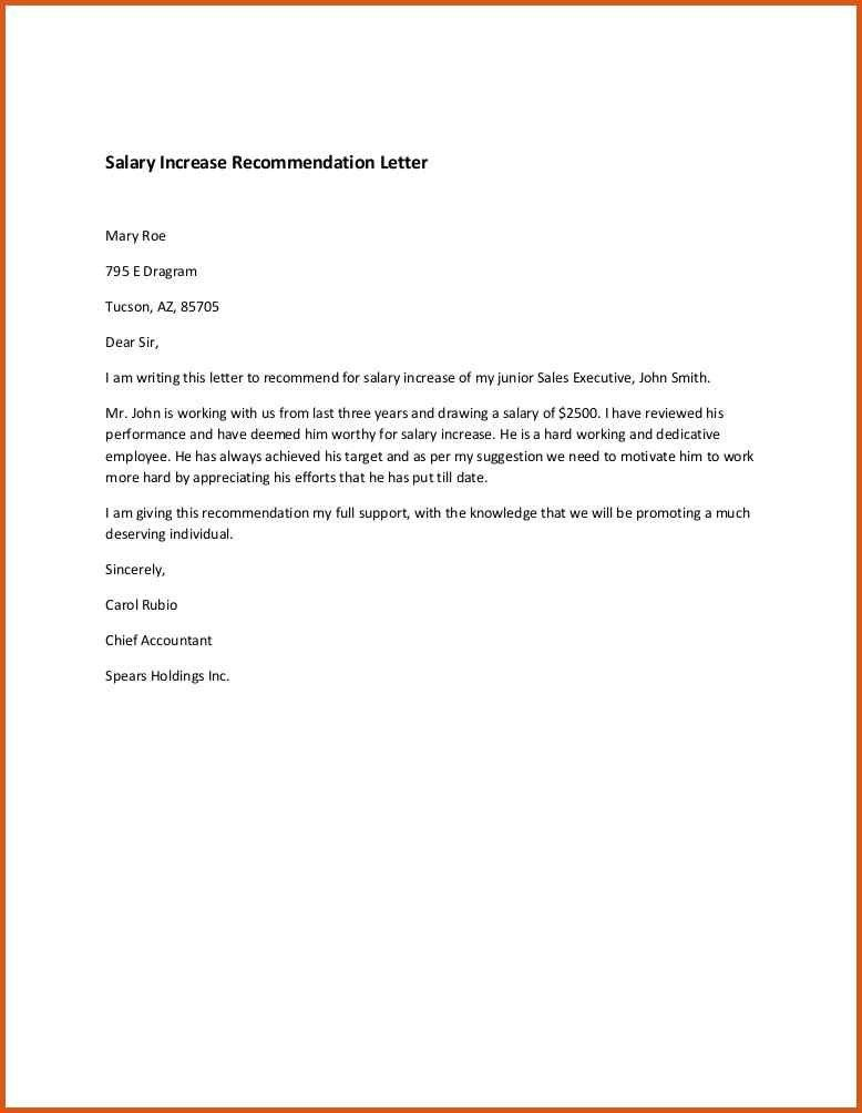 salary increase letter | general resumes
