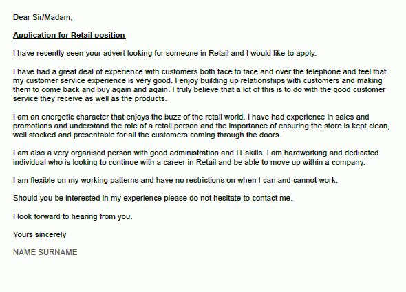 retail cover letter samples free retail cover letter - Writing ...