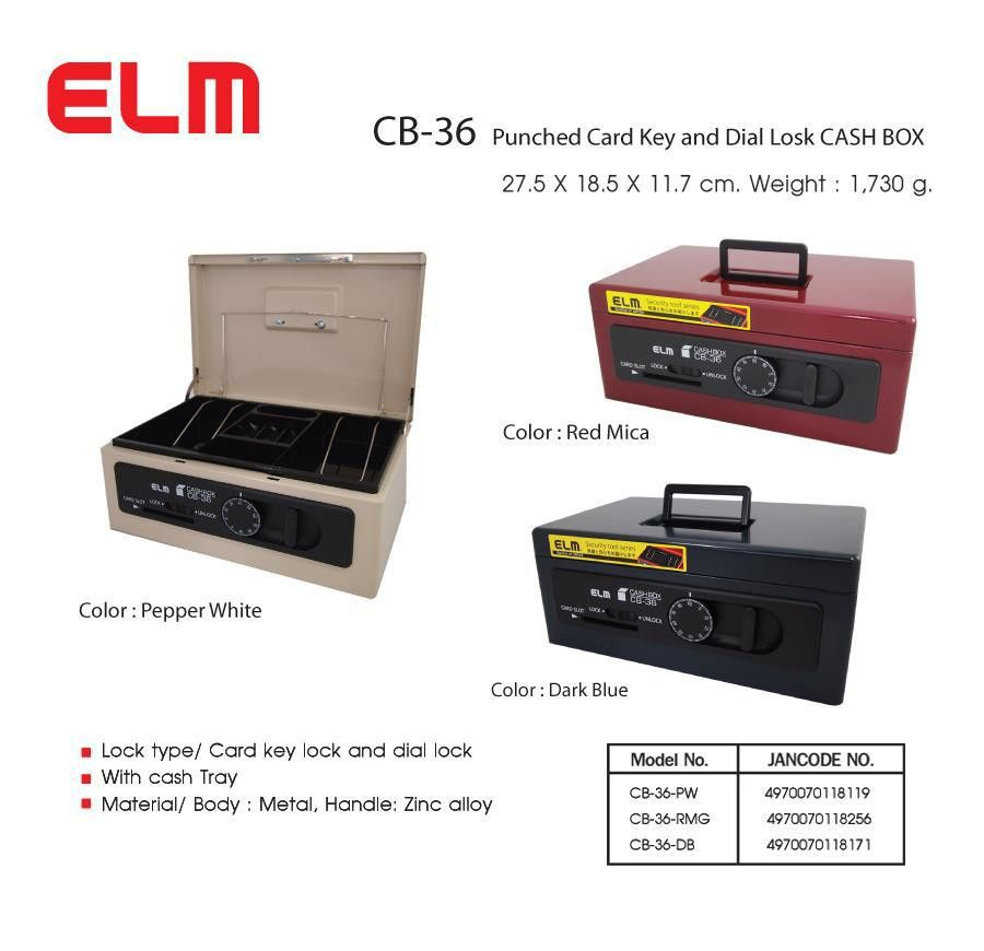 ELM CB-36 Petty Cash Box Collection (end 8/21/2017 6:00 PM)