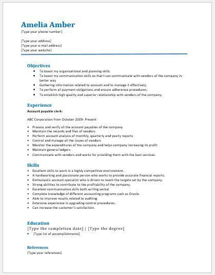 accounts payable clerk objective shipping clerk resume sample