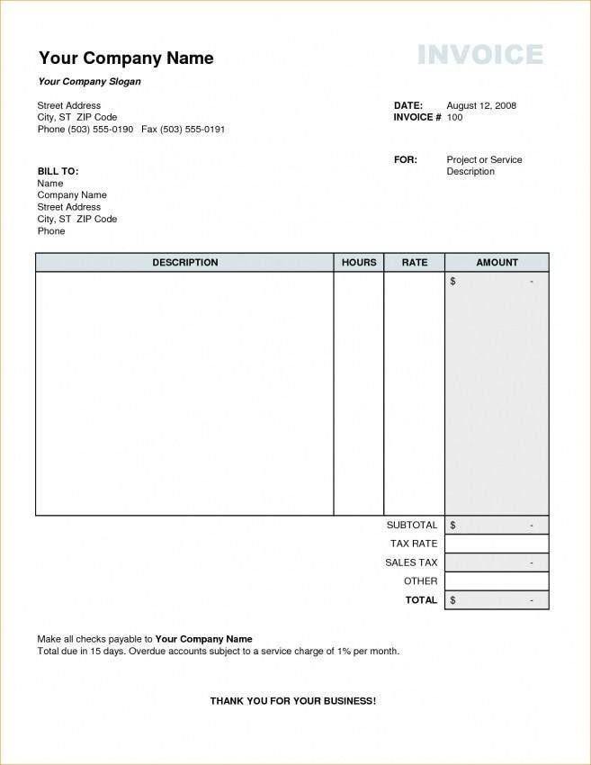 gst invoice format in india | Free Invoice