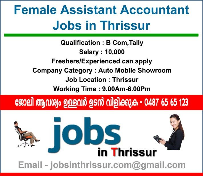 Female Assistant Accountant Jobs in Thrissur – Jobs in Thrissur