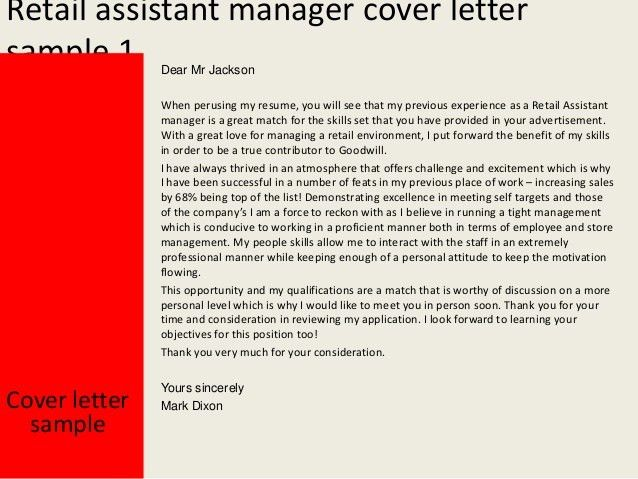 retail-assistant-manager-cover-letter-2-638.jpg?cb=1393559017
