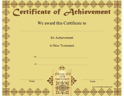 This New Testament Achievement certificate features the words The ...
