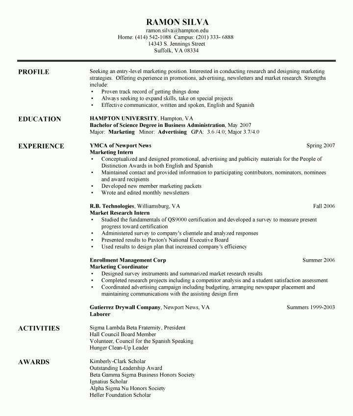 Resume Objective Entry Level | berathen.Com