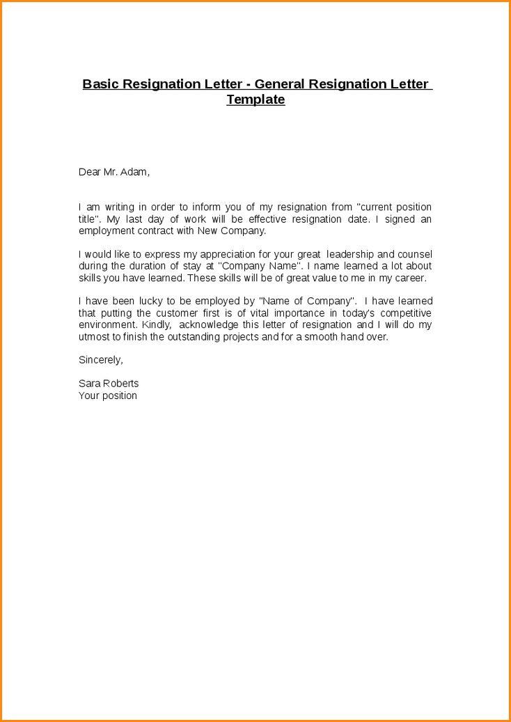 12+ basic letter format | Loan Application Form
