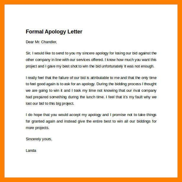 10+ sincere apology letter | simple cv formate