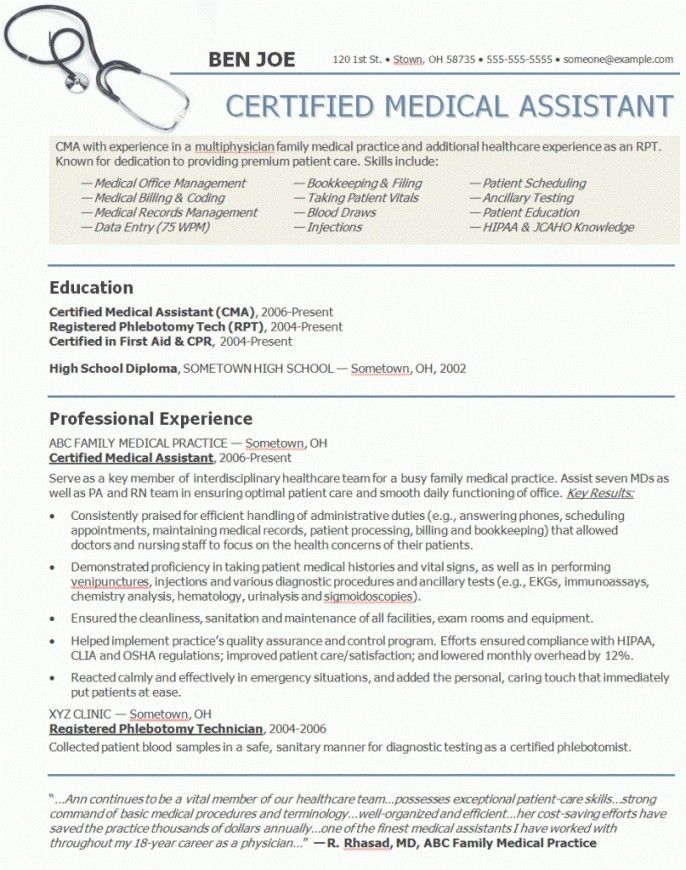 Resume Template For Medical Assistant | Resume Examples 2017