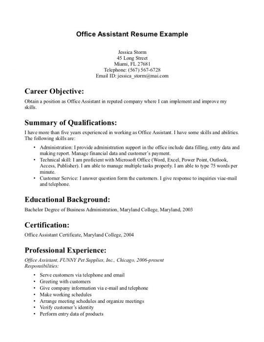 Assistant Resume | Free Sample Resumes