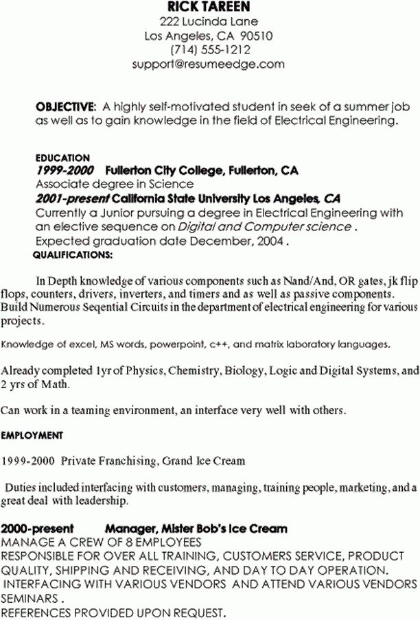 Sample Resume - Computer Science Internship