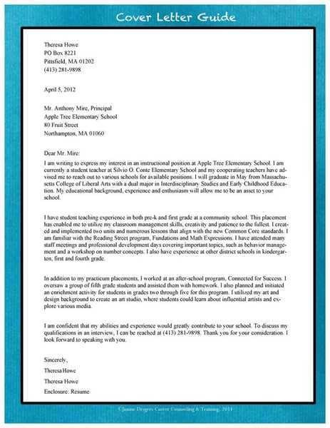 Sample Cover Letter Child Care | Documents, Letters, Samples ...