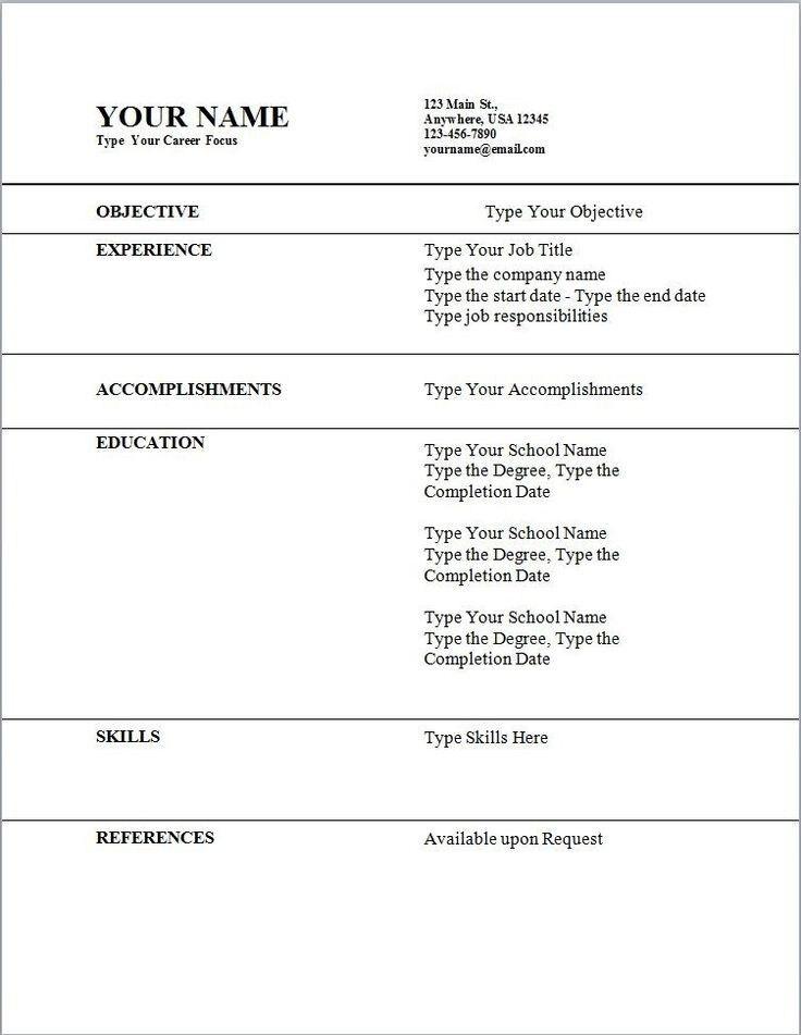 Job Resume Template   jennywashere.com