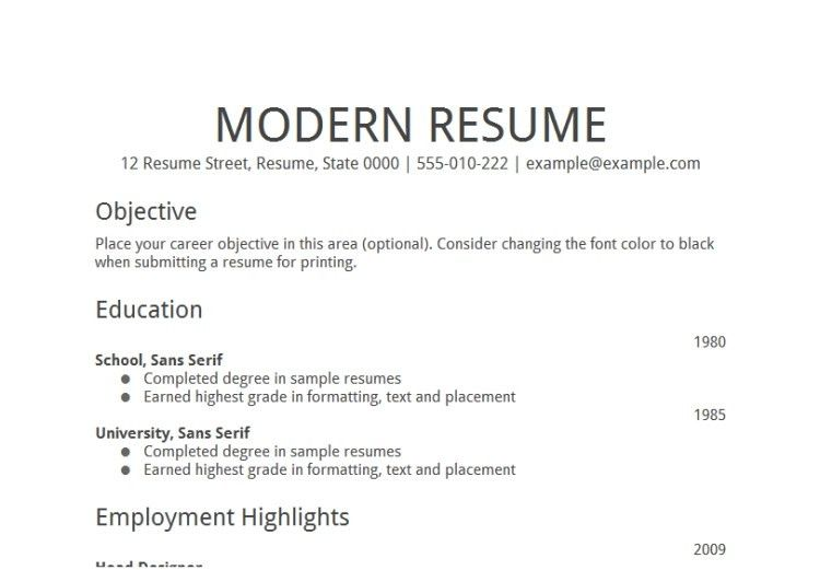 Download Sample Of Resume Objective | haadyaooverbayresort.com