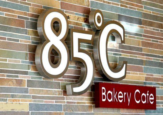 85C Bakery Cafe is hiring: Bakery Production in Newark, C...