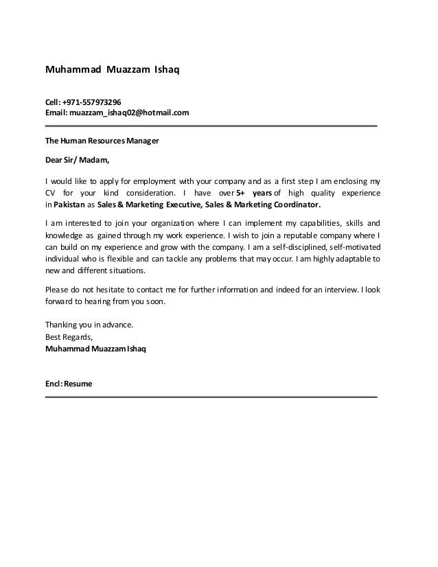 special agent cover letter customer form template distributor ...