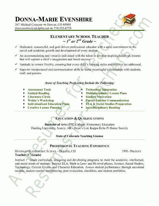 Teacher Resume Sample - Page 1