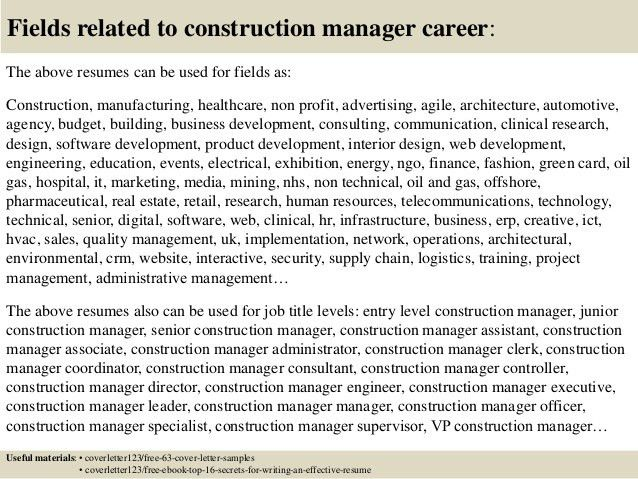 Top 5 construction manager cover letter samples
