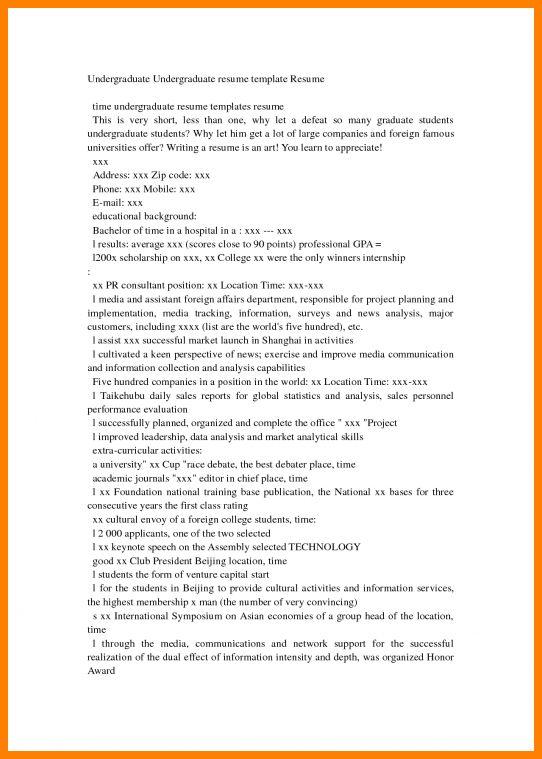 undergraduate resume example licious undergraduate student resume ...