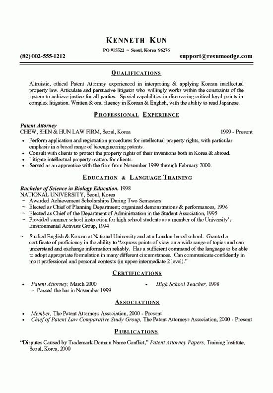 Patent Attorney Resume Example | Resume examples and Job search