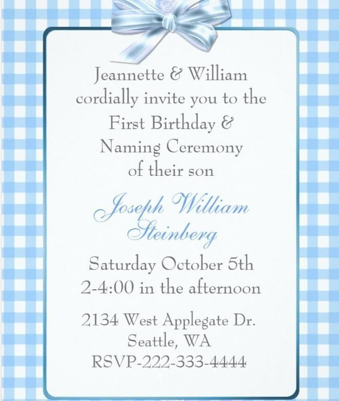 Best 25+ Naming ceremony invitation ideas on Pinterest ...
