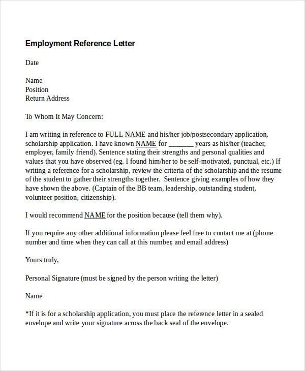Format For A Reference Letter Document Sample employment reference ...