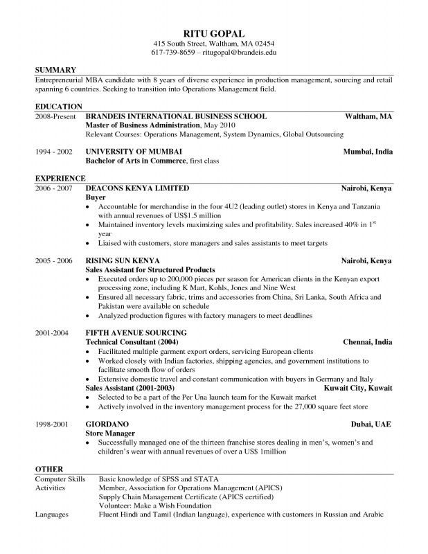 Harvard Business School Resume Template - Best Resume Collection