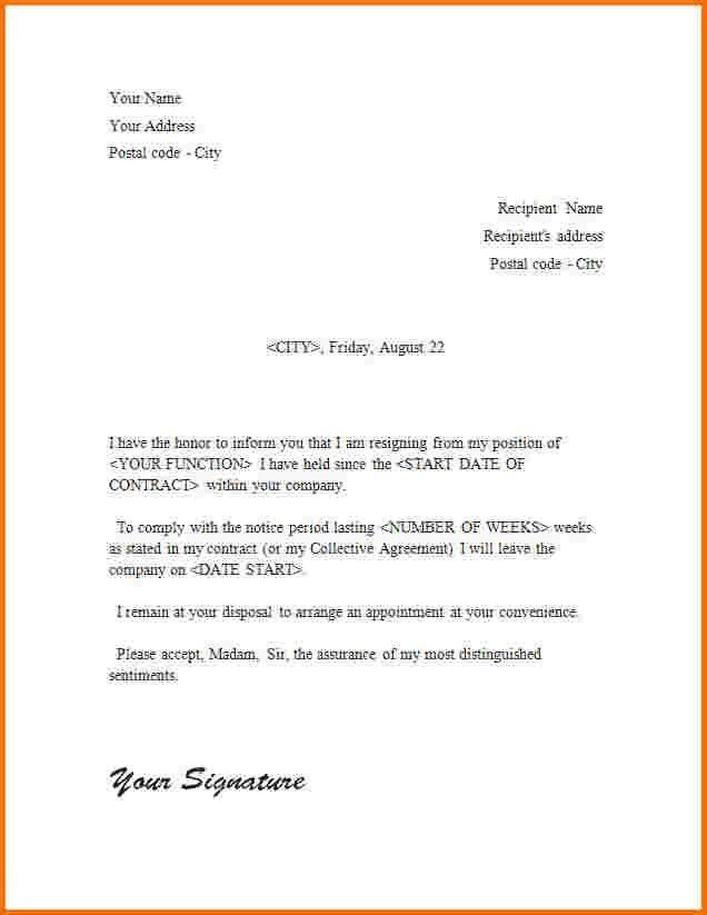 resignation letter free samples