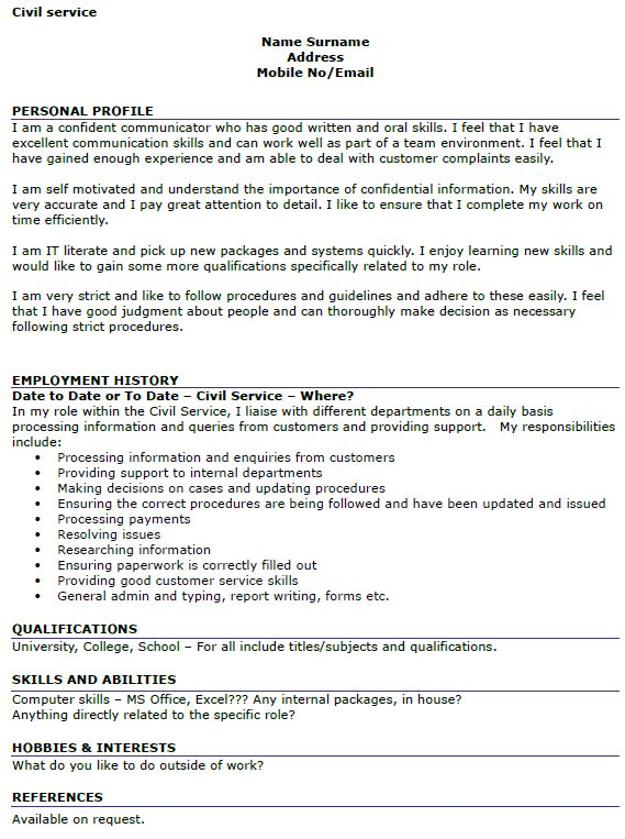 17+ [ Cover Letter For Civil Engineer Resume ] | Resume Samples ...