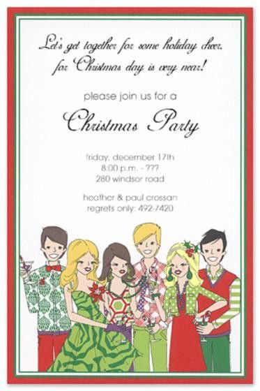 Office Holiday Party Invitation Wording – frenchkitten.net