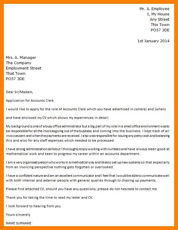 Independent Insurance Adjuster Cover Letter