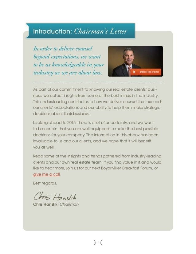 BoyarMiller Breakfast Forum: The Houston Commercial Real Estate Marke…