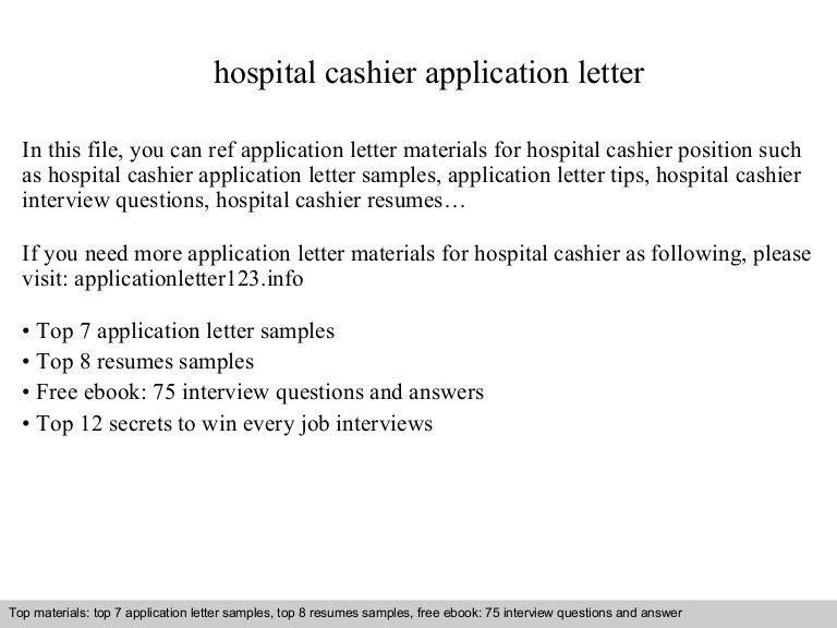 Hospital cashier application letter