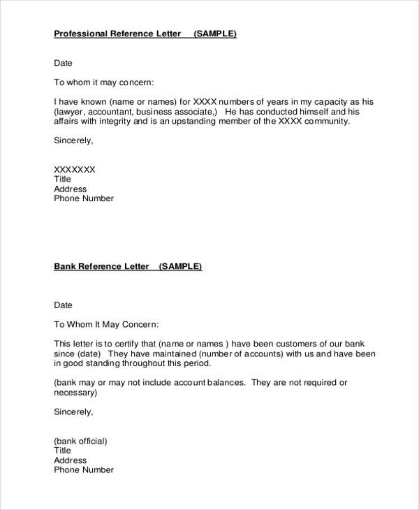7+ Professional Reference Letter Templates - Free Sample, Example ...